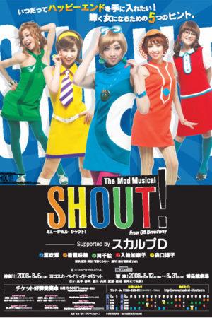 Japan Tour SHOUT! Poster